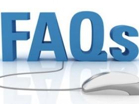Краткий FAQ