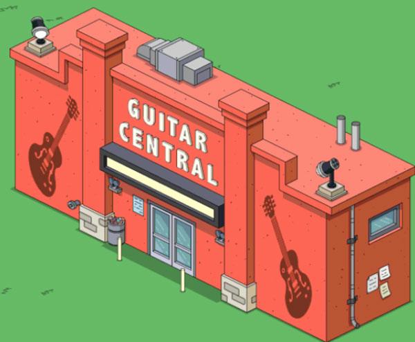 Гитарный центр