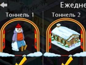 Все тоннели эльфов + суперприз!