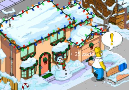 Гомер наряжается Сантой