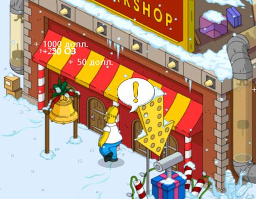 Гомер участвует в конкурсе мокрых футболок
