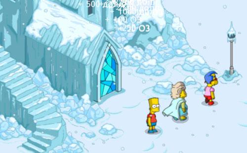 Игры в ледяном дворце