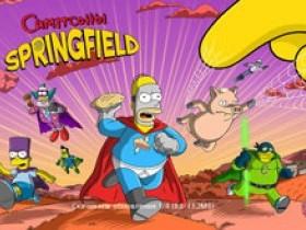 Супергерои из комиксов в Спрингфилде