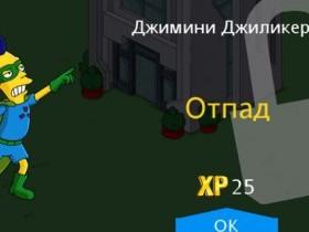 """Супер-герои и """"Рождение нового героя"""""""