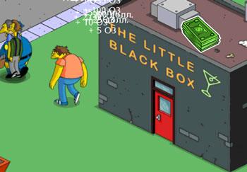 Барт Черный ящик