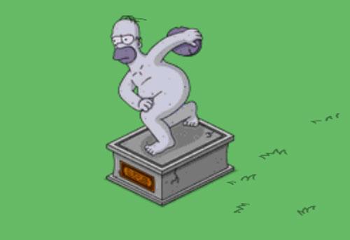 Статуя Гомерлеса