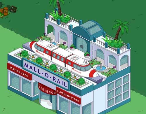 станция Молл-о-Рельс