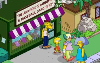 Ограбление магазина комиксов