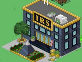 Налоговое управление