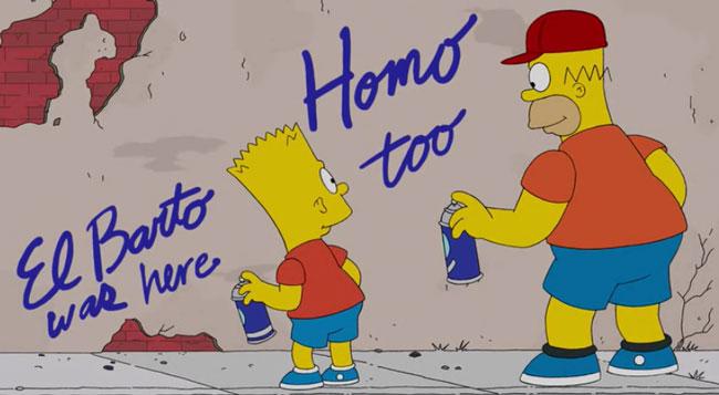 Барт Эль Барто