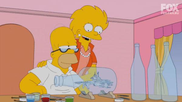 Гомер в будущем