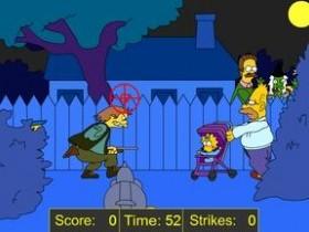 Мардж охотится на Германа