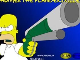 Гомер - убийца Фландерсов