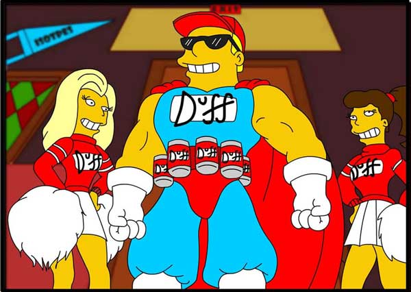 Барни Гамбл и пиво Duff