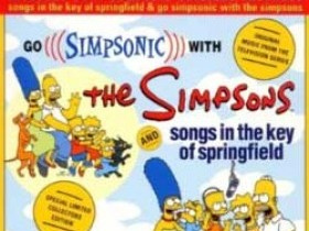 "Альбом ""Go Simpsonic With The Simpsons"""