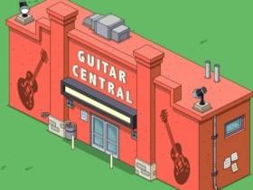"""Гитарный центр, квест """"Две минуты ненависти"""" (окончание)"""