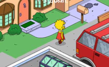 Лиза идет домой