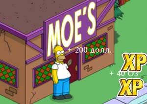 Гомер в таверне Мо