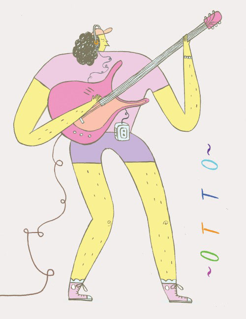Отто играет на гитаре