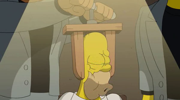 Пытки Гомера