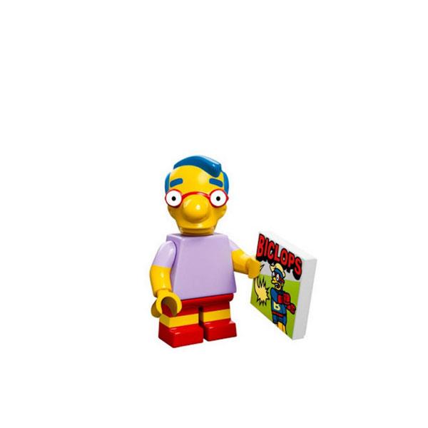 Лего Милхаус